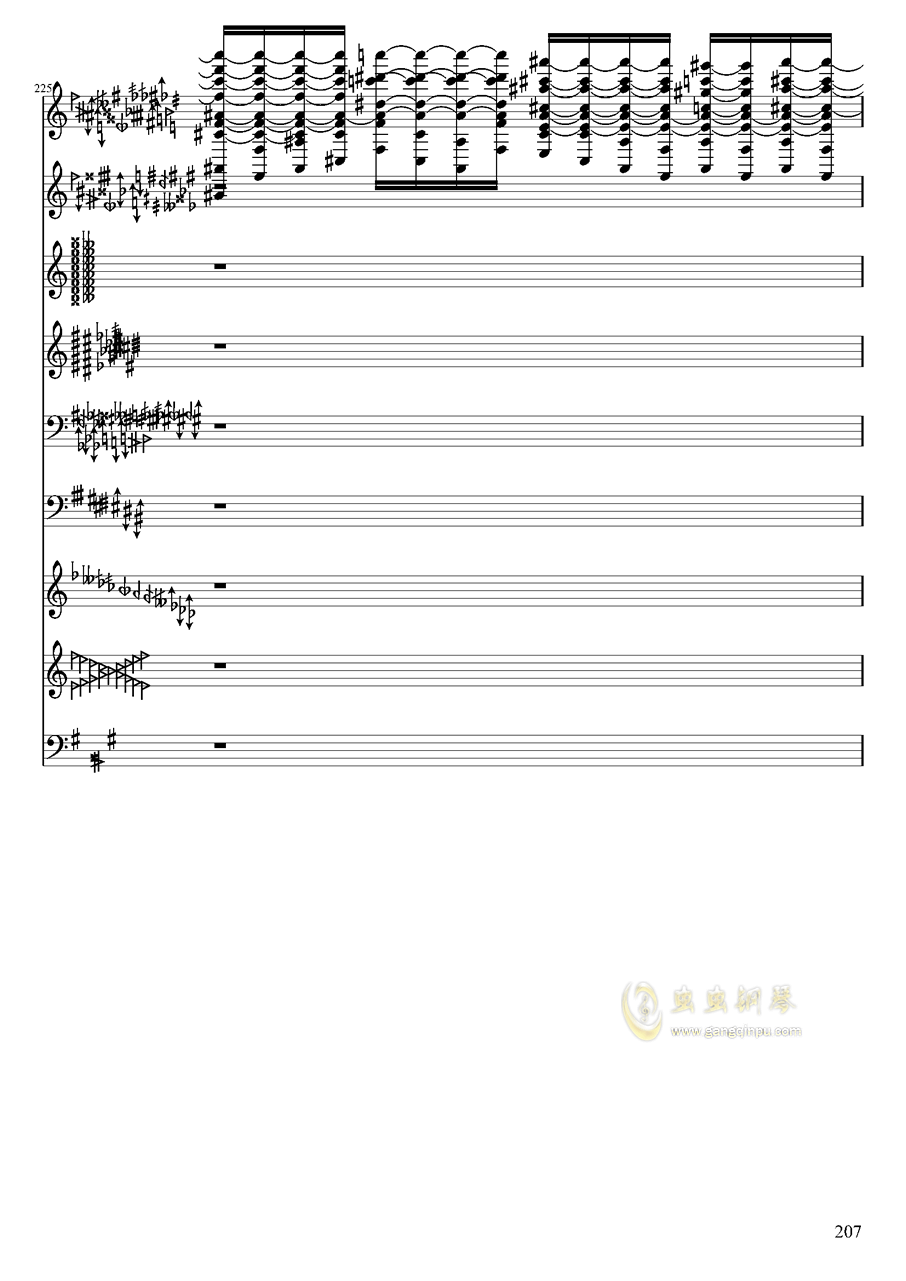 亡灵幻想钢琴谱 第207页