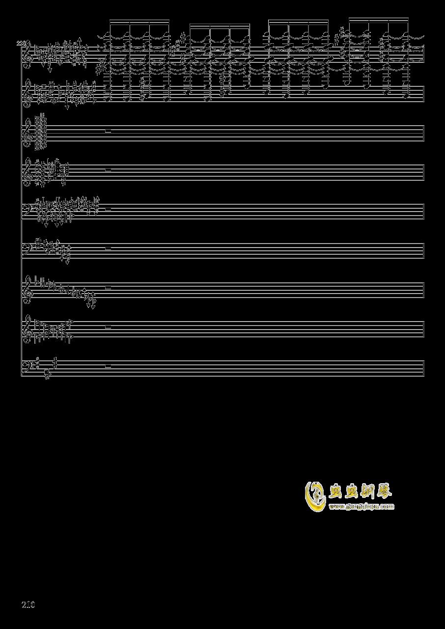 亡灵幻想钢琴谱 第210页