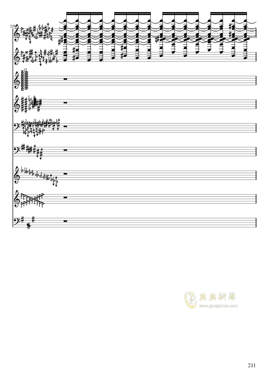 亡灵幻想钢琴谱 第211页