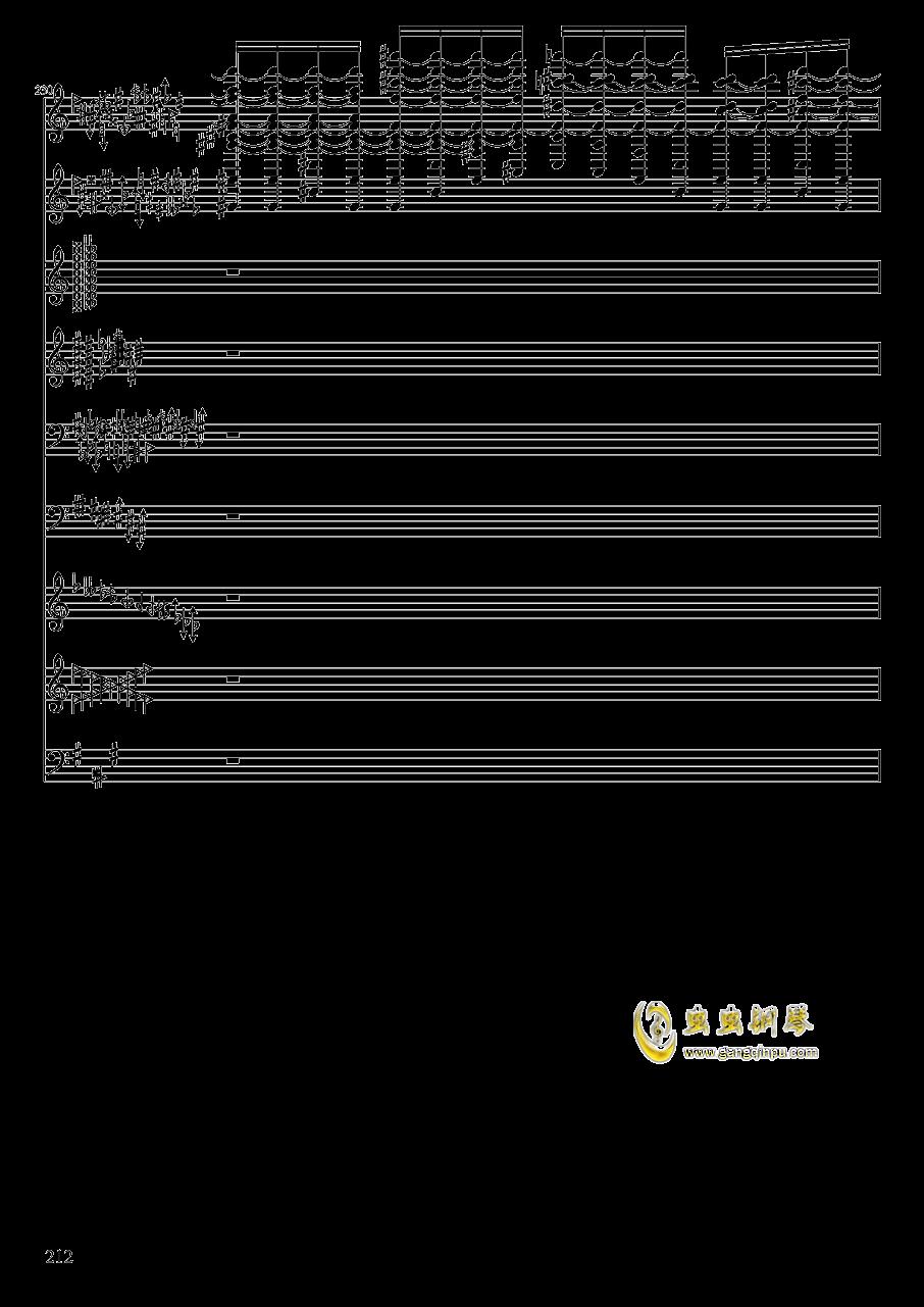 亡灵幻想钢琴谱 第212页