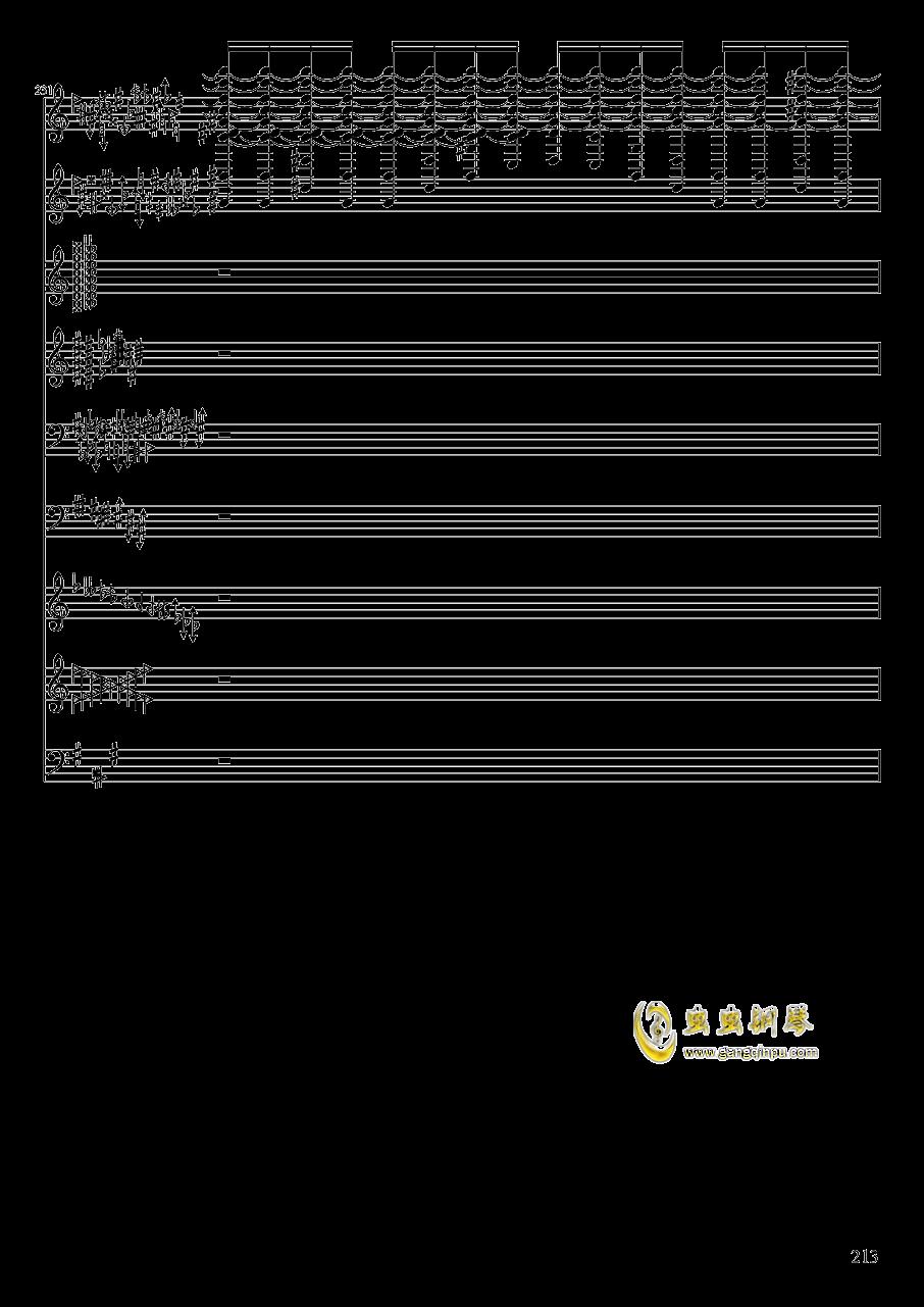 亡灵幻想钢琴谱 第213页
