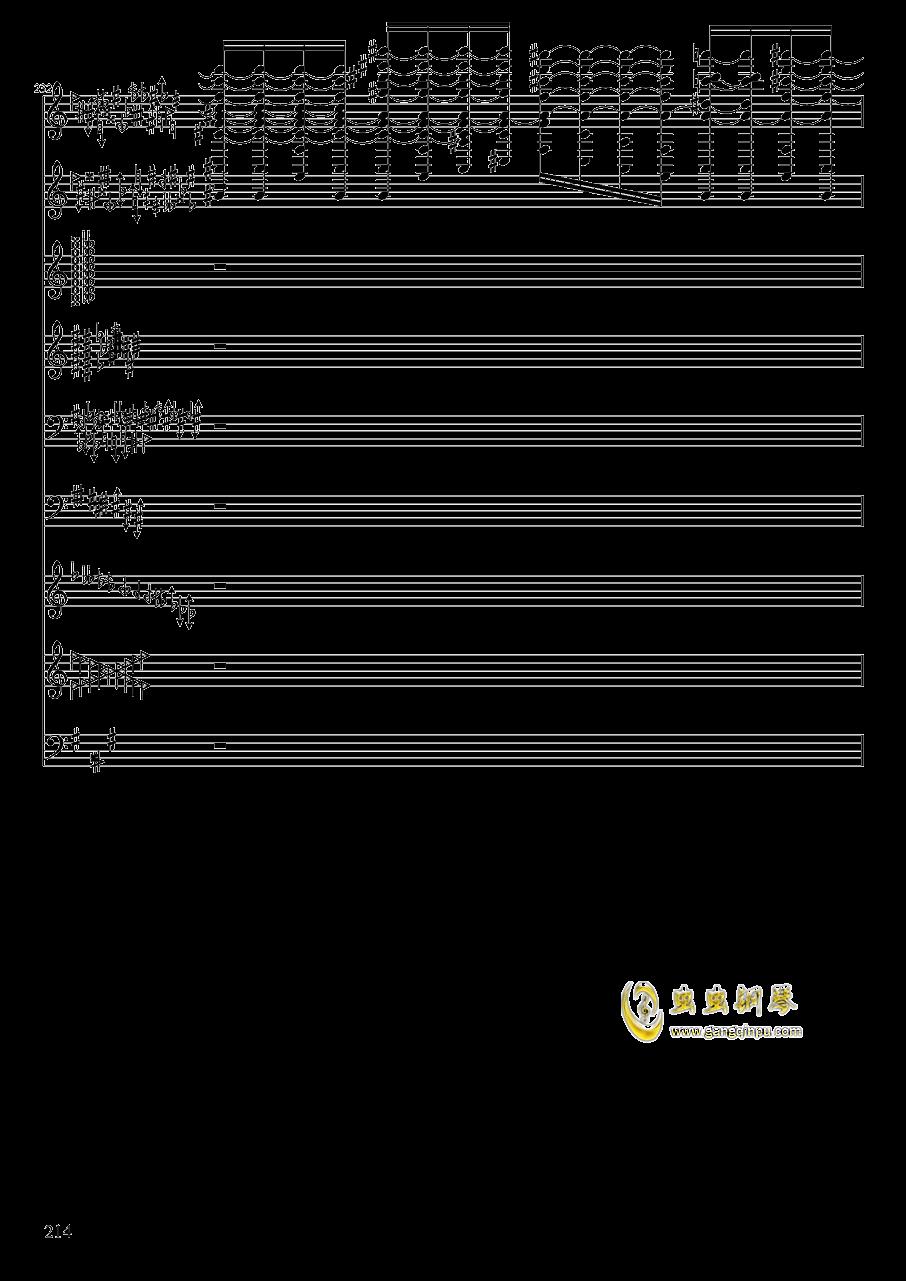 亡灵幻想钢琴谱 第214页
