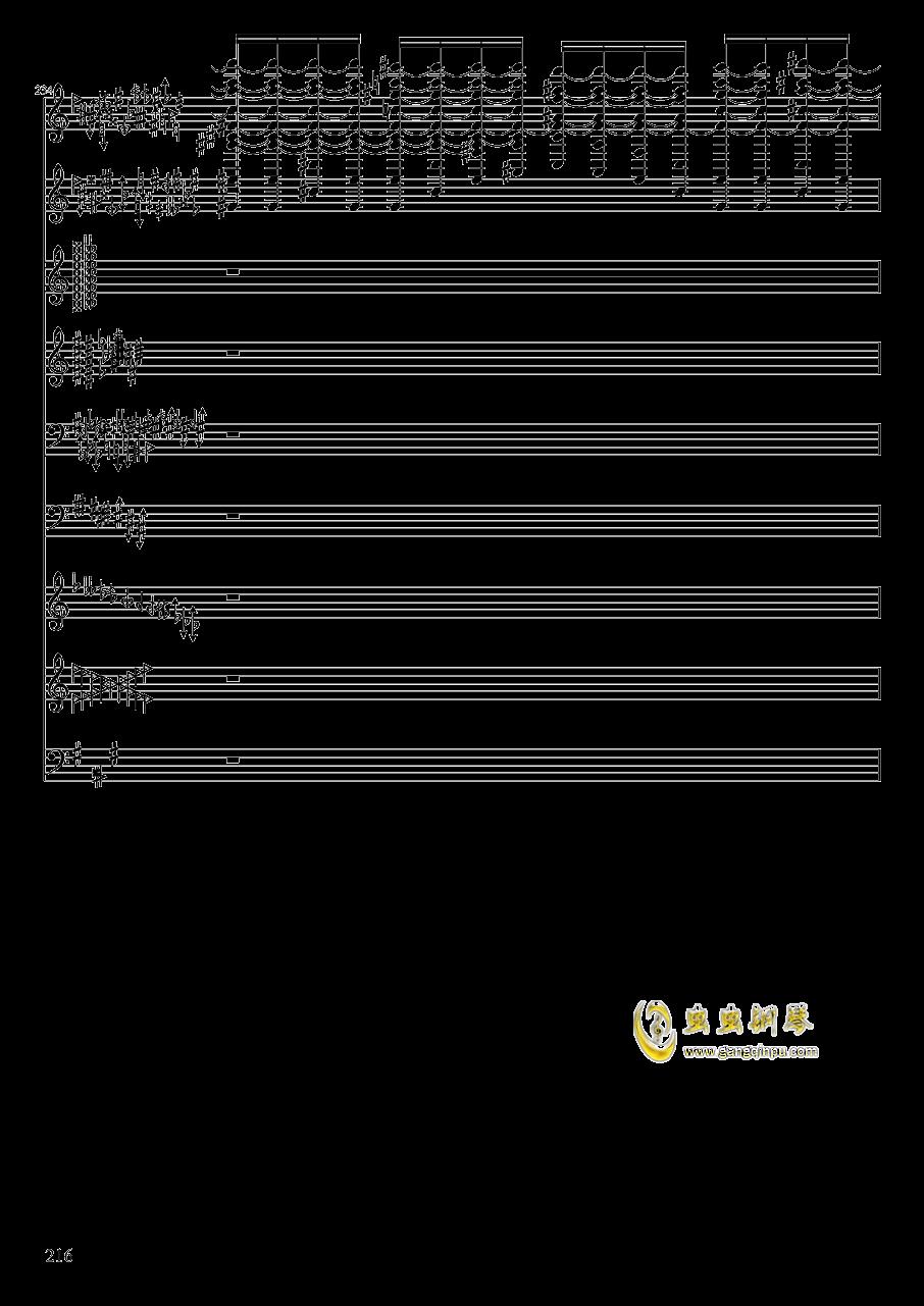 亡灵幻想钢琴谱 第216页