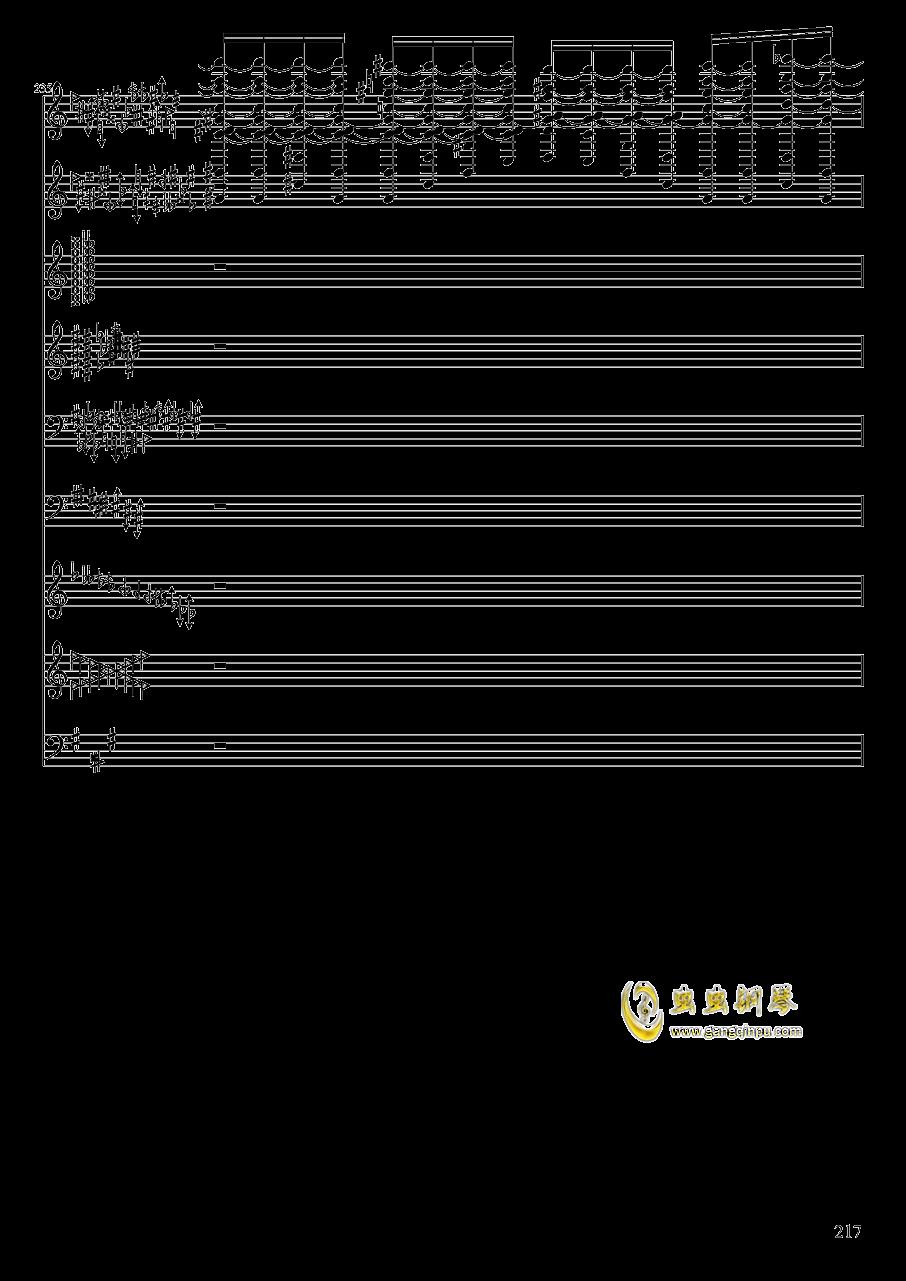 亡灵幻想钢琴谱 第217页