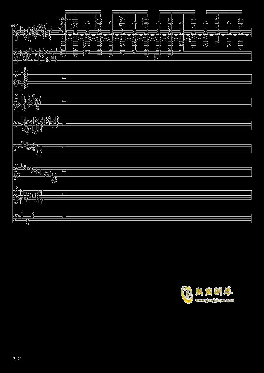 亡灵幻想钢琴谱 第218页
