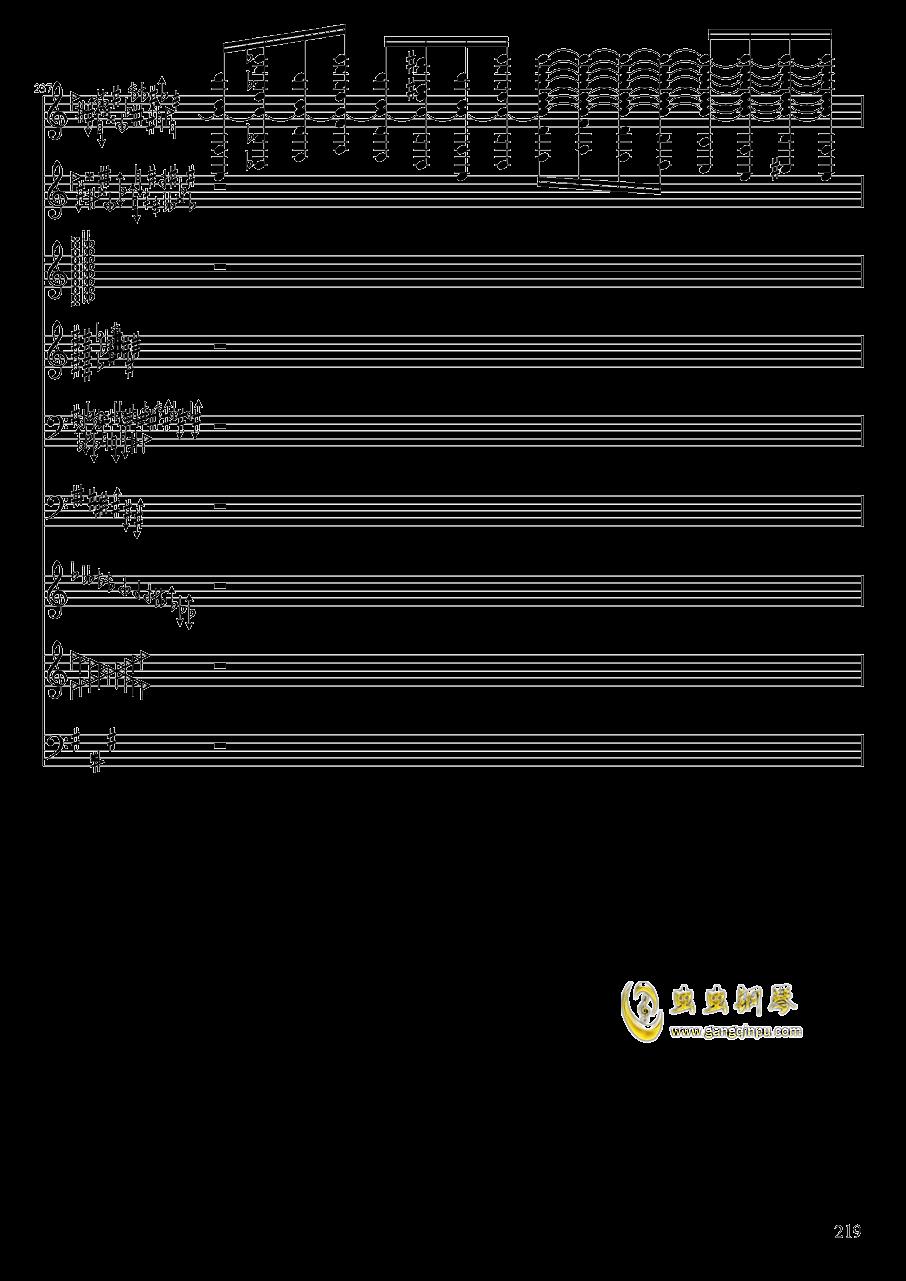 亡灵幻想钢琴谱 第219页