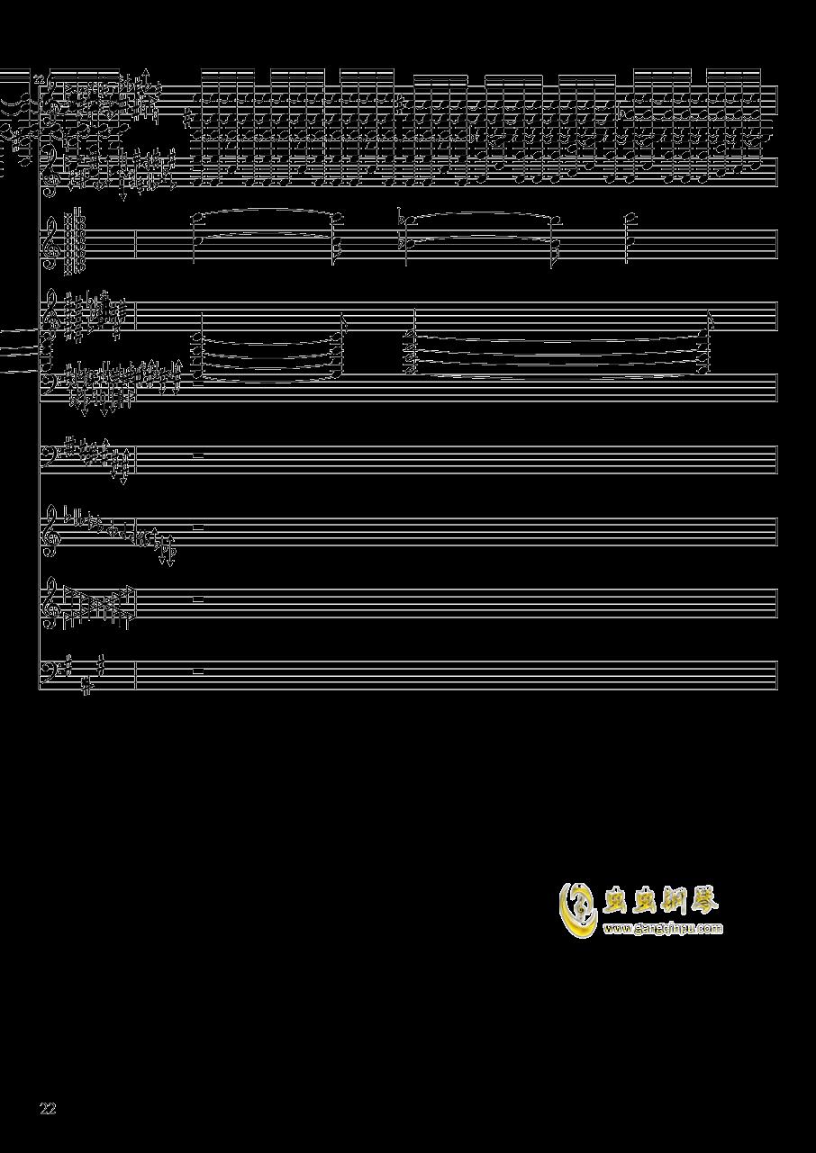 亡灵幻想钢琴谱 第22页