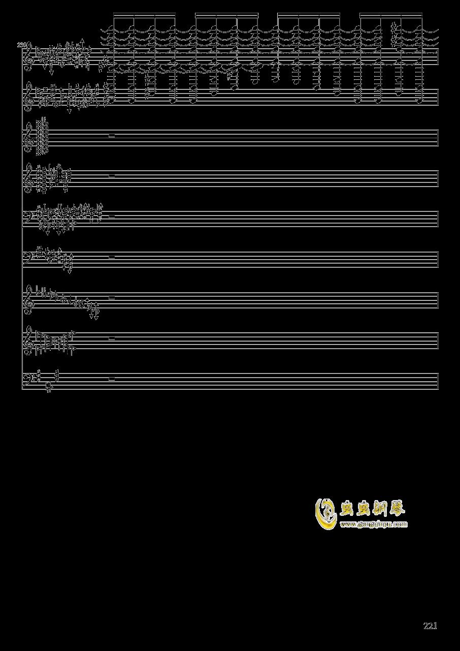 亡灵幻想钢琴谱 第221页