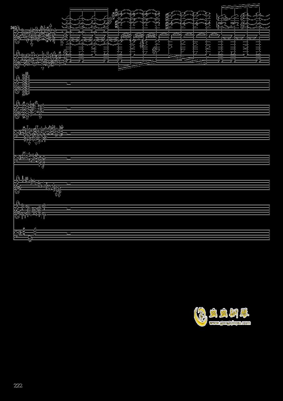 亡灵幻想钢琴谱 第222页