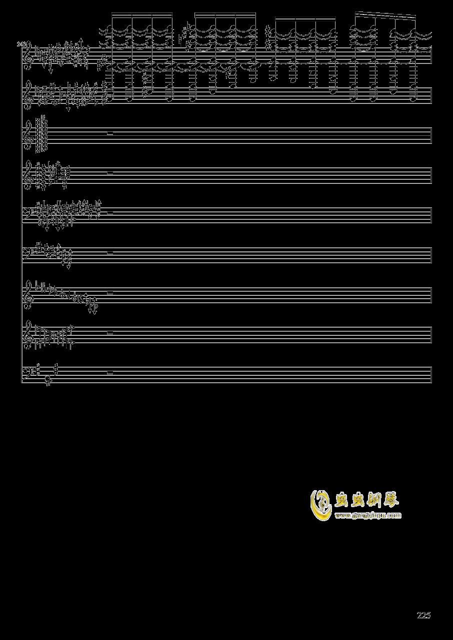 亡灵幻想钢琴谱 第225页