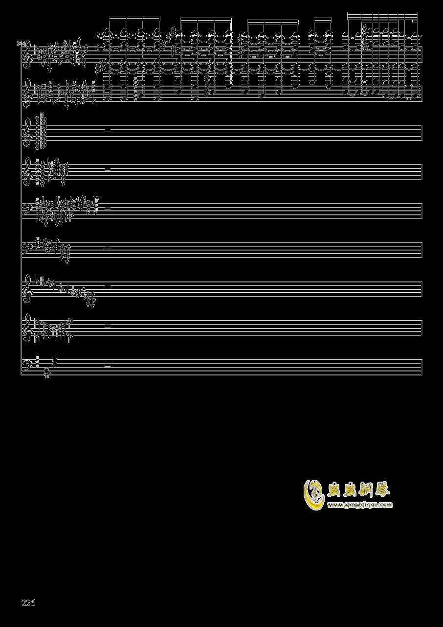 亡灵幻想钢琴谱 第226页
