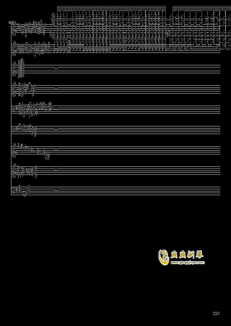亡灵幻想钢琴谱 第227页