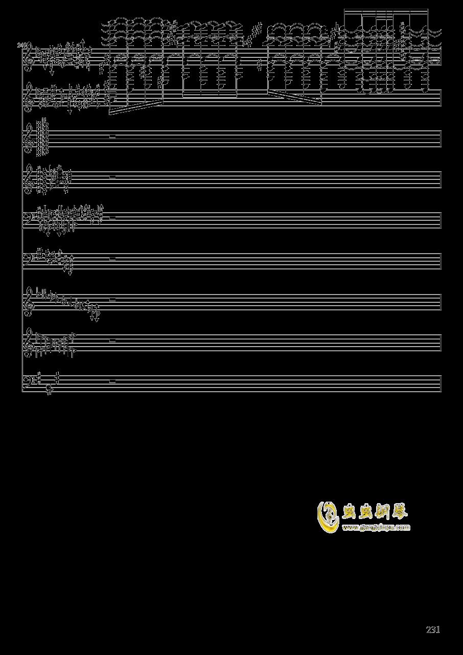 亡灵幻想钢琴谱 第231页