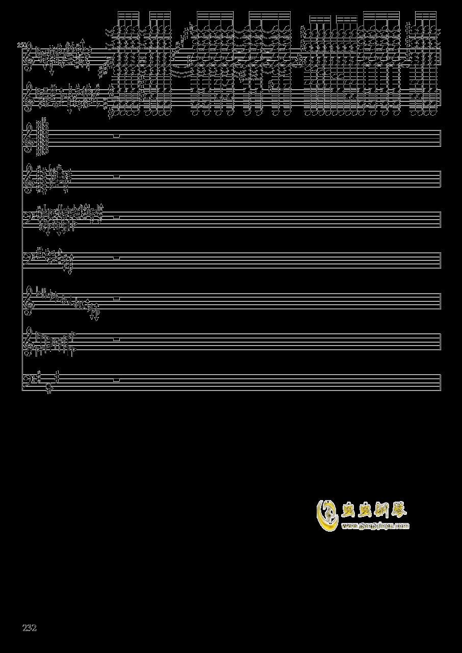 亡灵幻想钢琴谱 第232页