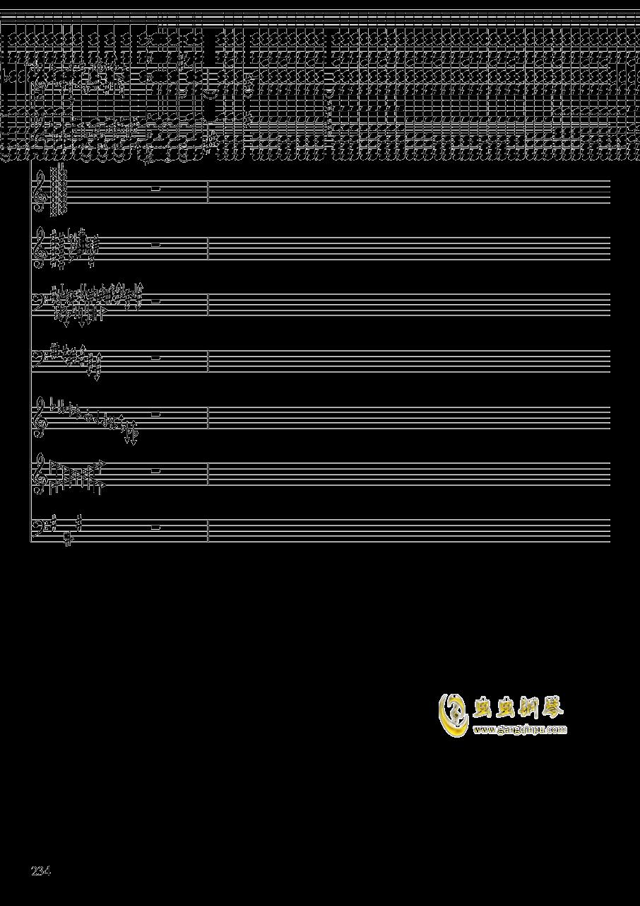 亡灵幻想钢琴谱 第234页