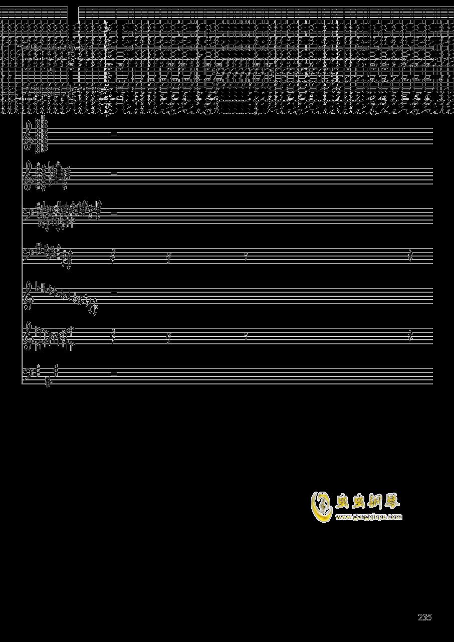 亡灵幻想钢琴谱 第235页