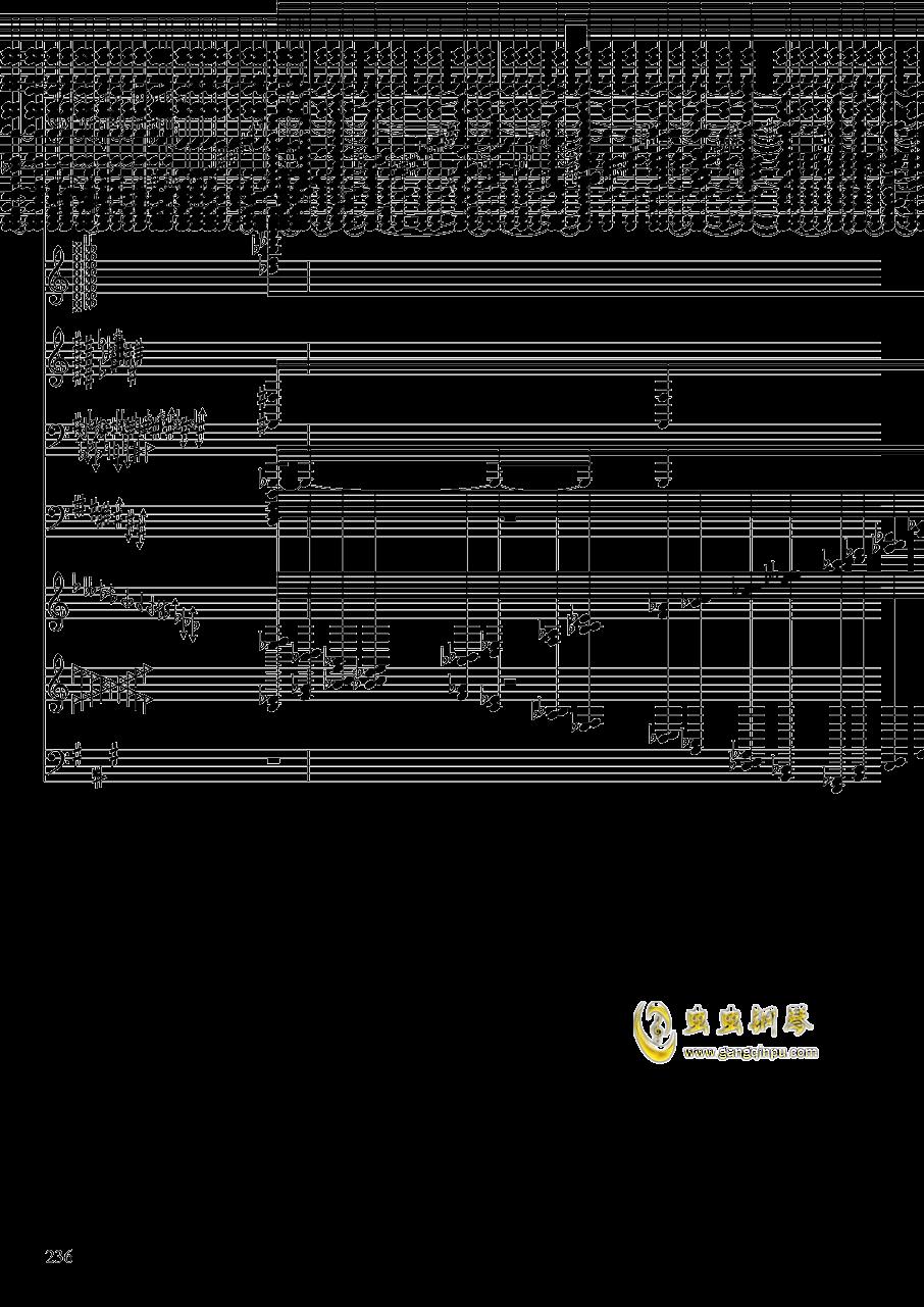 亡灵幻想钢琴谱 第236页