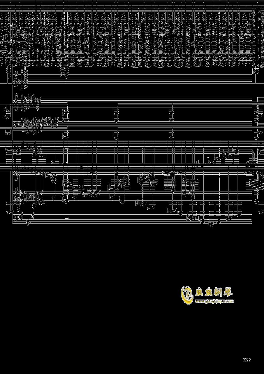 亡灵幻想钢琴谱 第237页