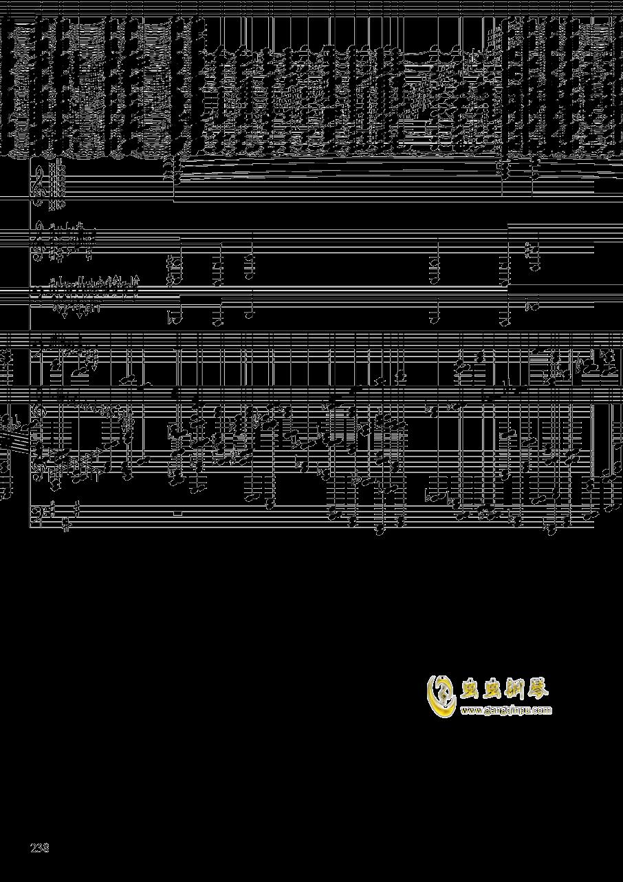 亡灵幻想钢琴谱 第238页