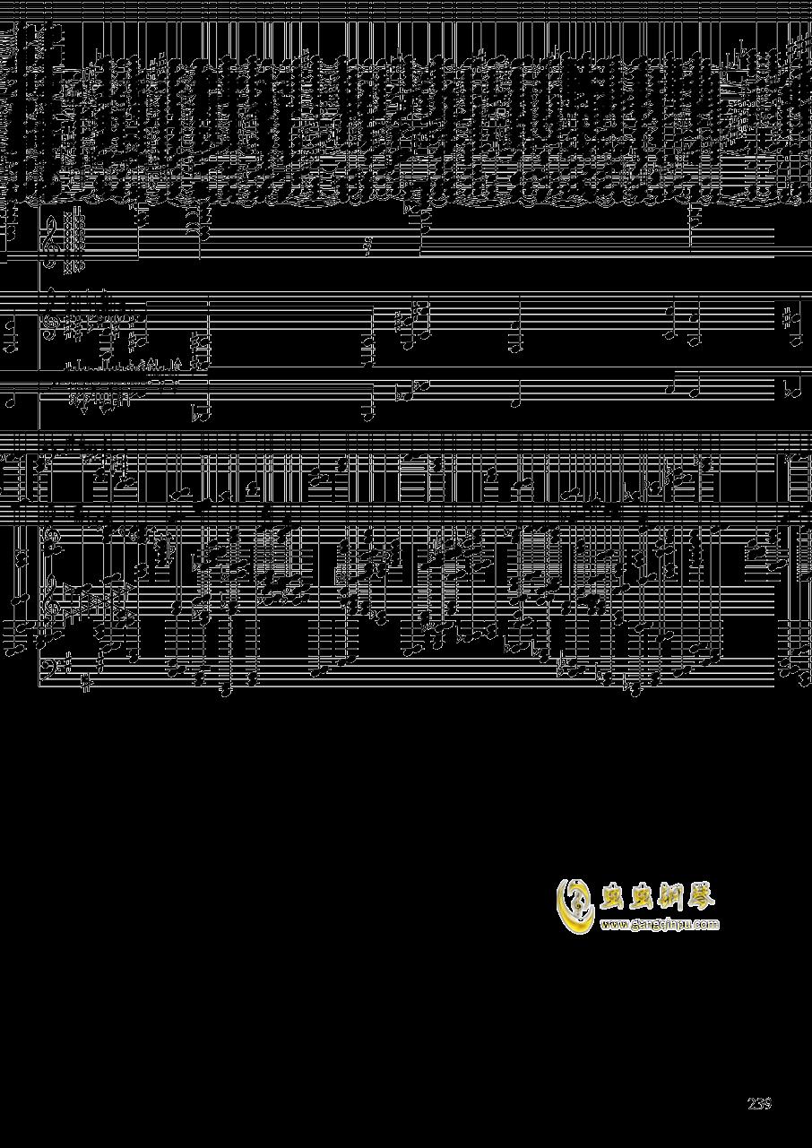 亡灵幻想钢琴谱 第239页