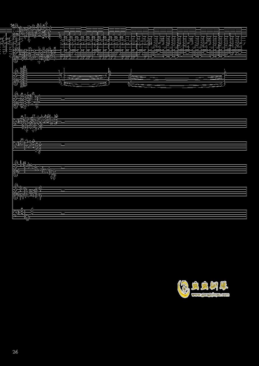 亡灵幻想钢琴谱 第24页