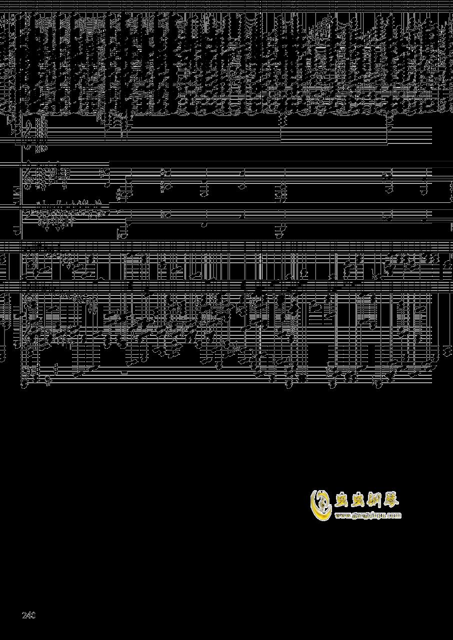 亡灵幻想钢琴谱 第240页