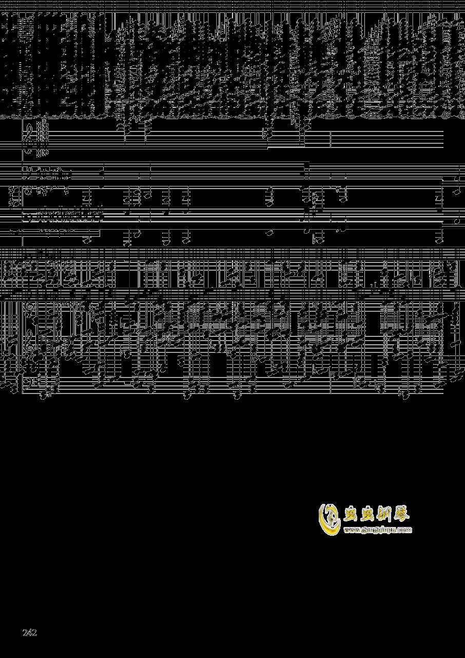 亡灵幻想钢琴谱 第242页
