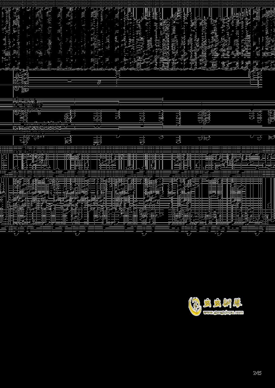 亡灵幻想钢琴谱 第245页