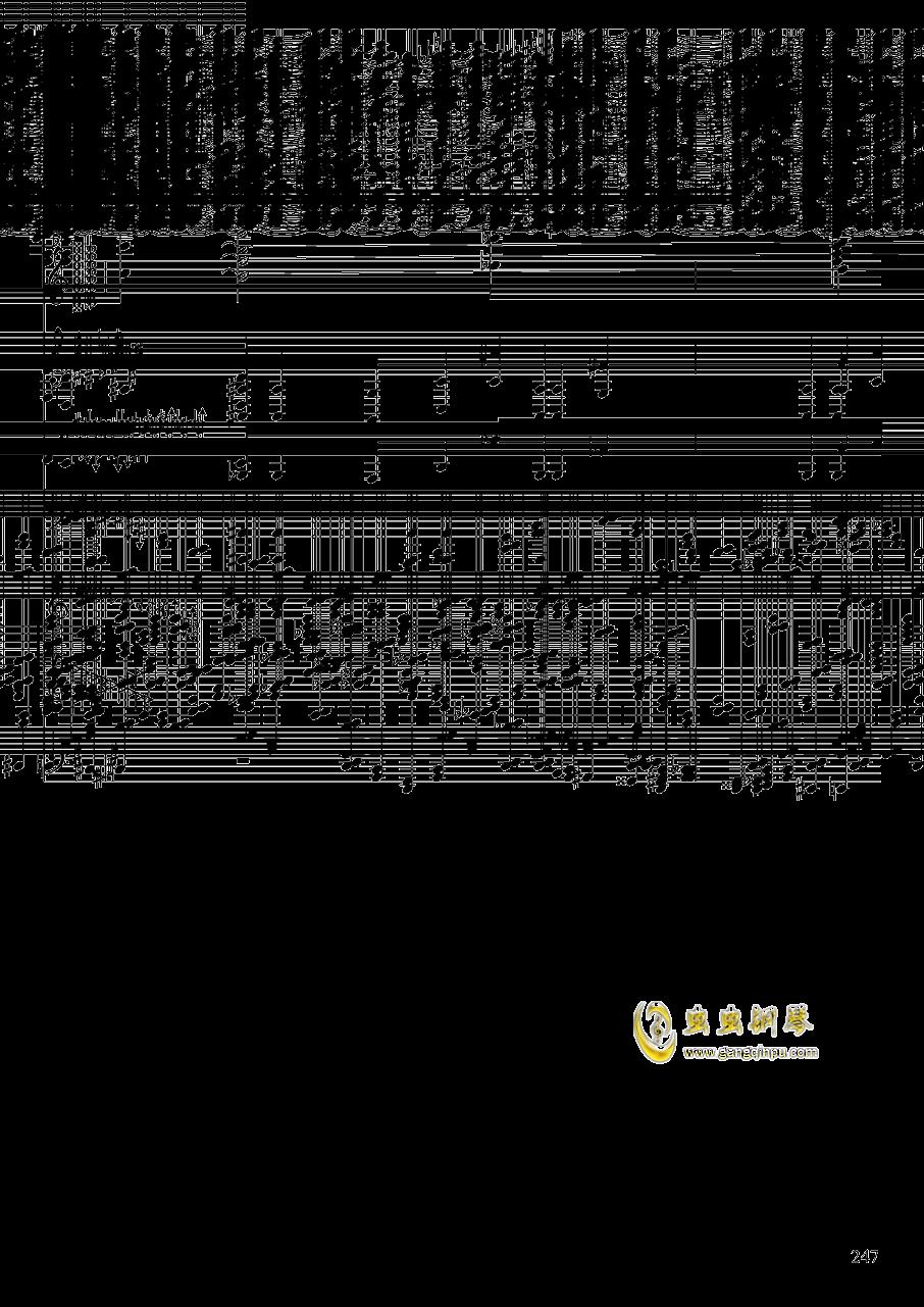 亡灵幻想钢琴谱 第247页