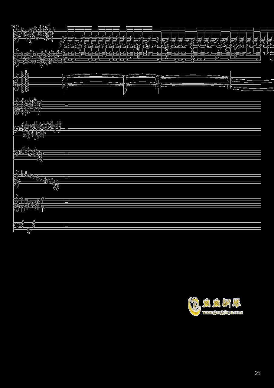 亡灵幻想钢琴谱 第25页