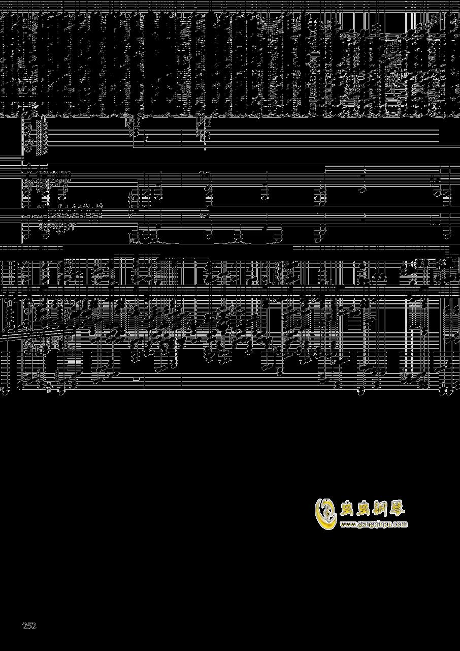 亡灵幻想钢琴谱 第252页