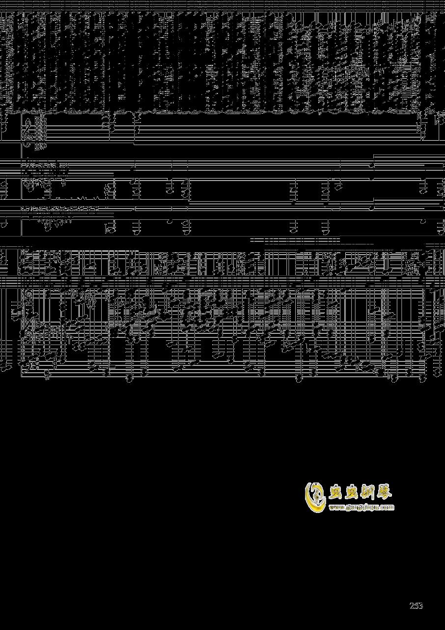 亡灵幻想钢琴谱 第253页