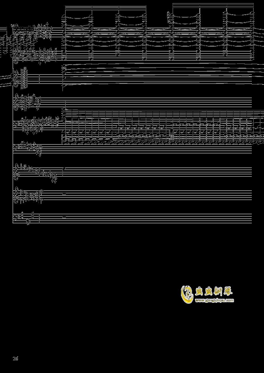 亡灵幻想钢琴谱 第26页