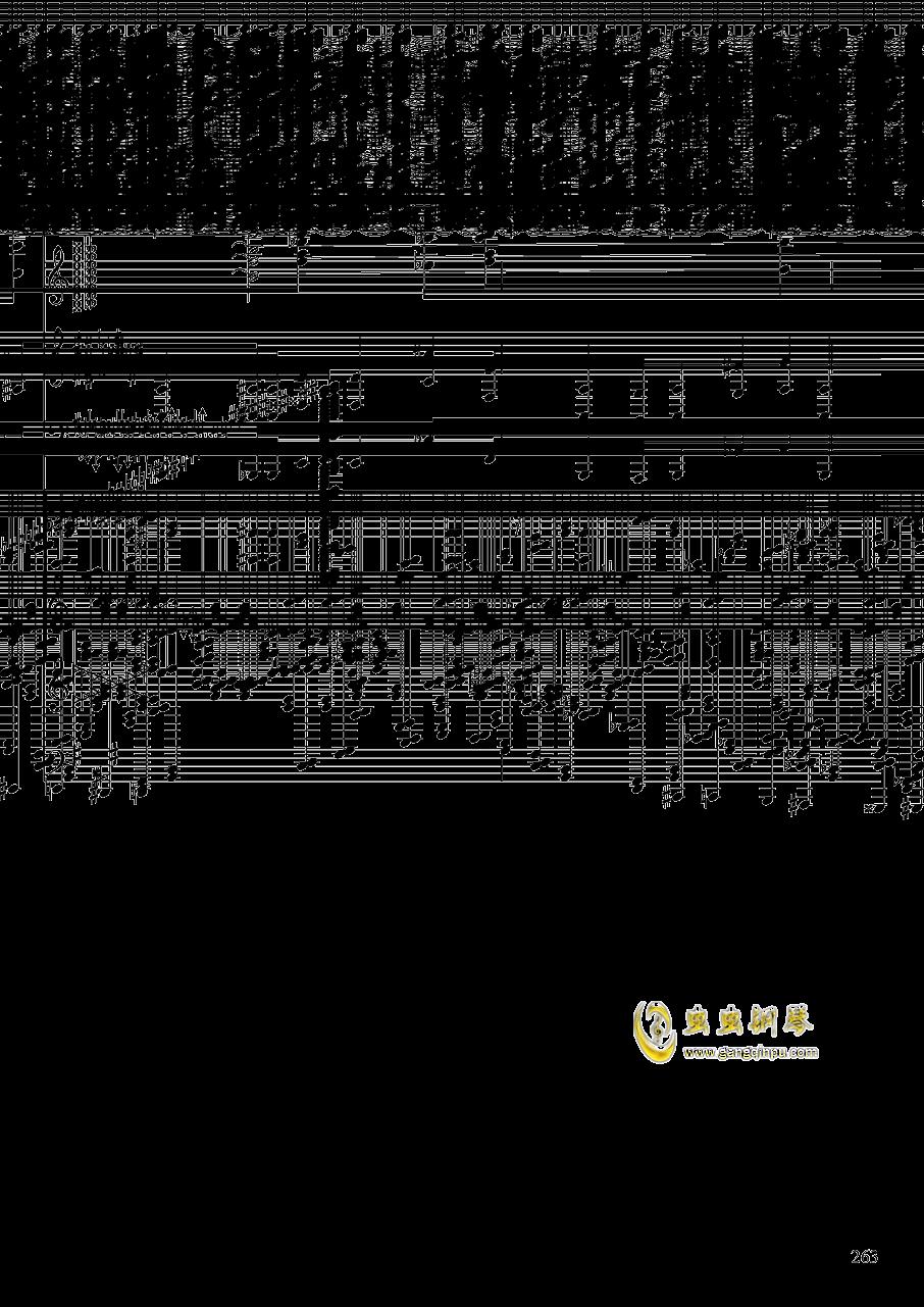 亡灵幻想钢琴谱 第263页