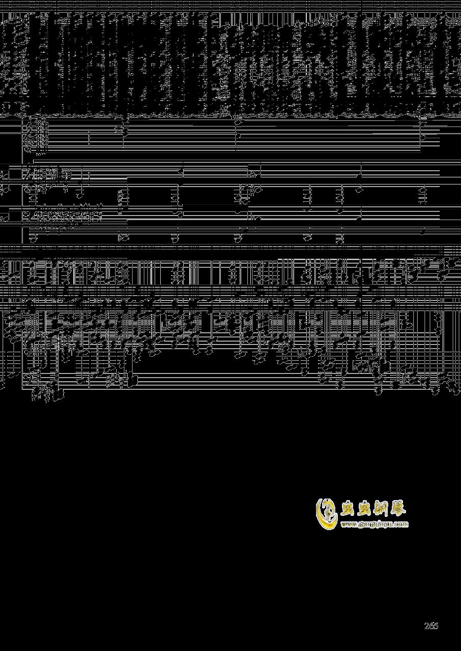 亡灵幻想钢琴谱 第265页