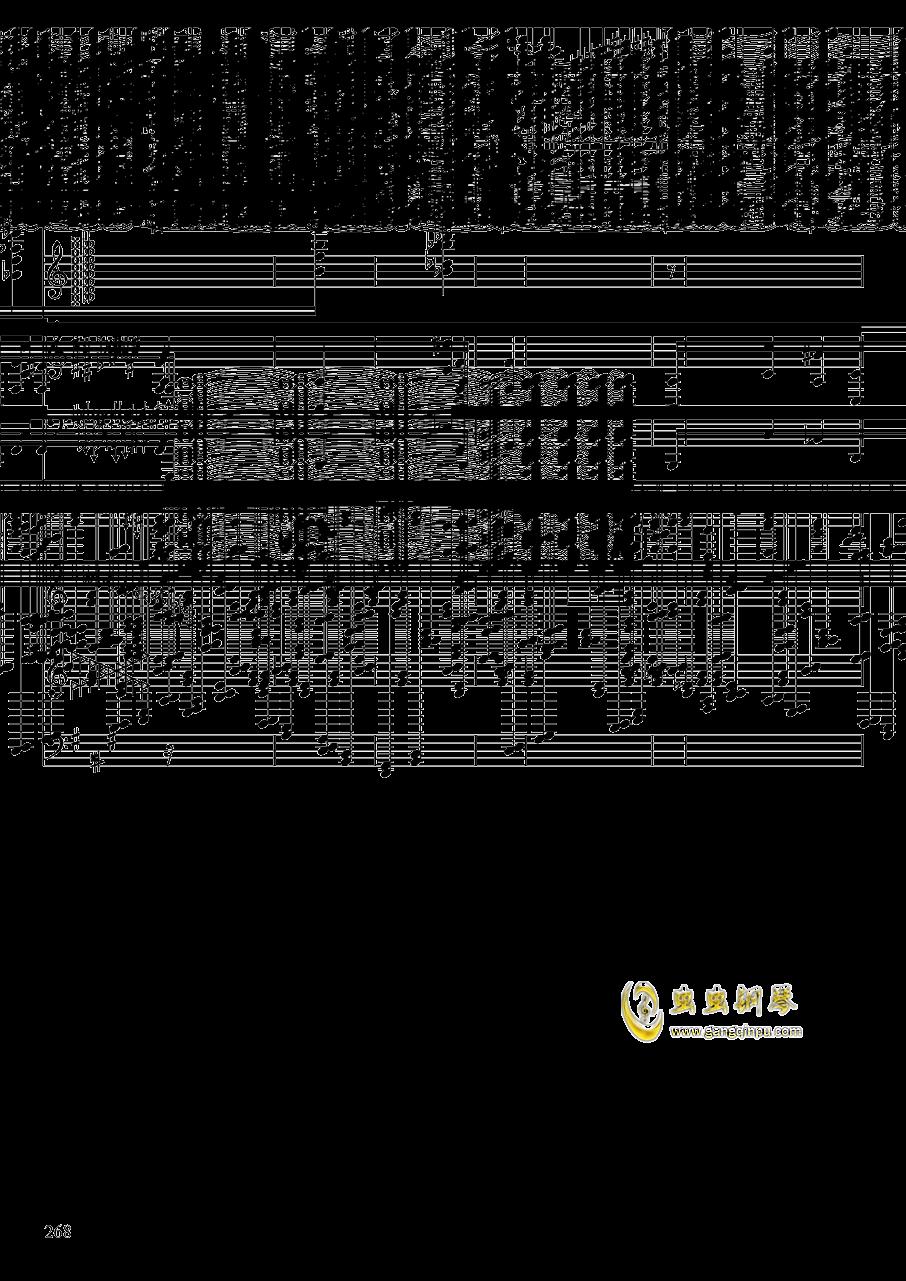 亡灵幻想钢琴谱 第268页