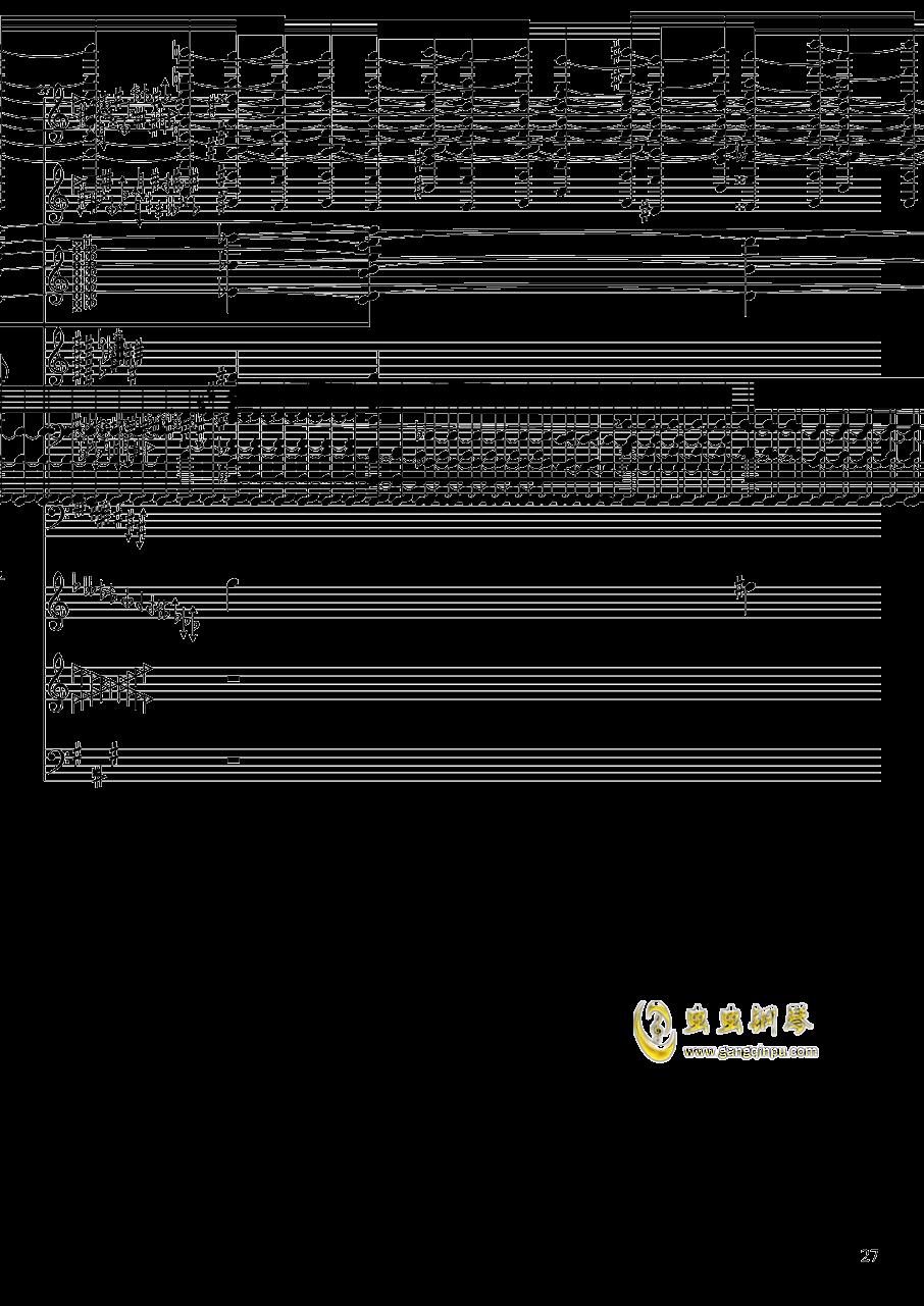 亡灵幻想钢琴谱 第27页