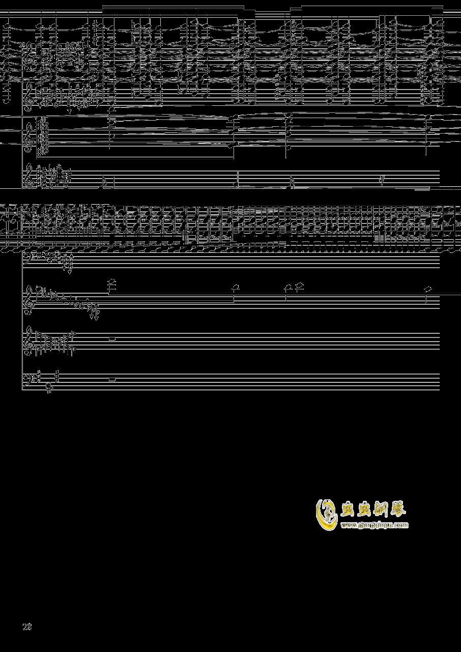 亡灵幻想钢琴谱 第28页