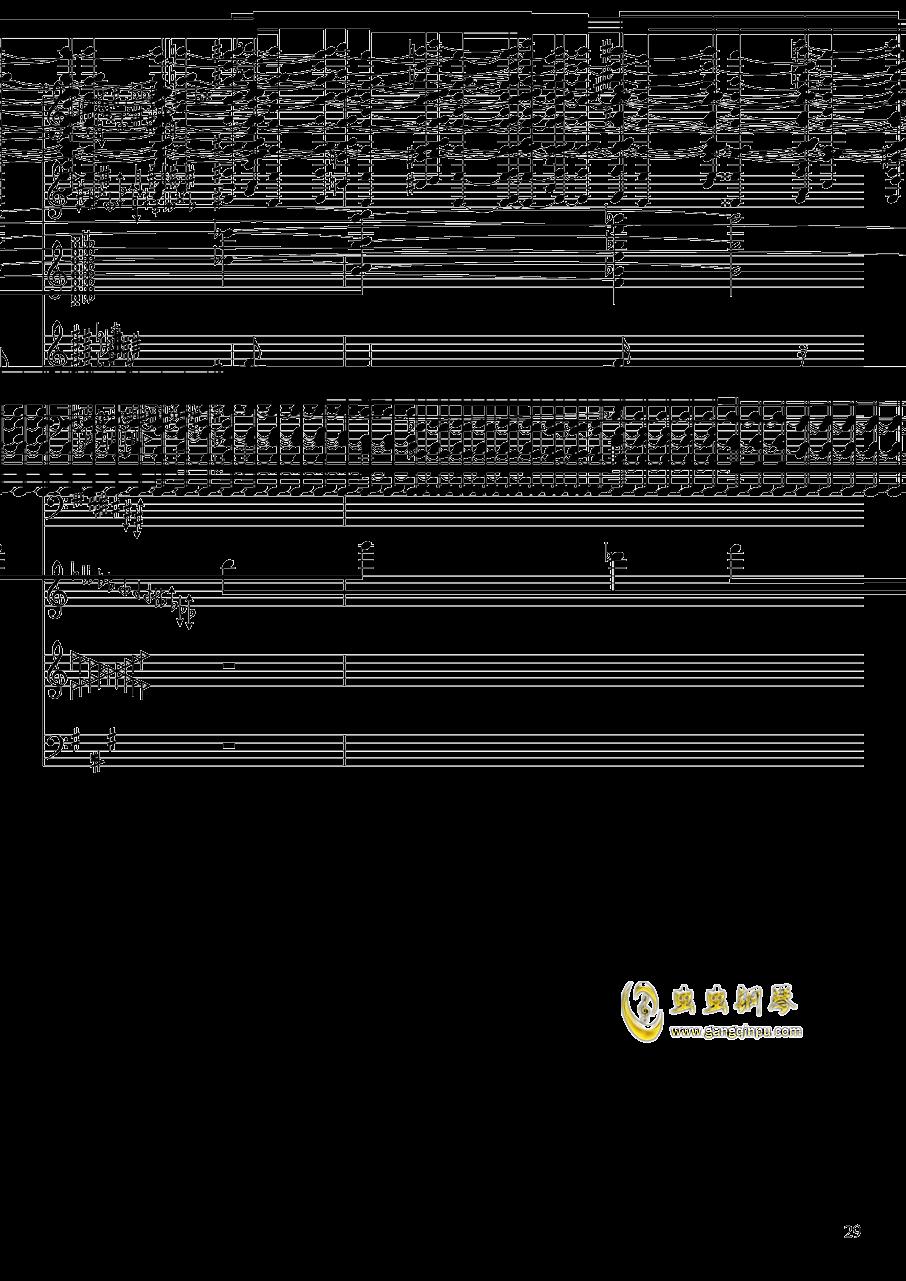 亡灵幻想钢琴谱 第29页