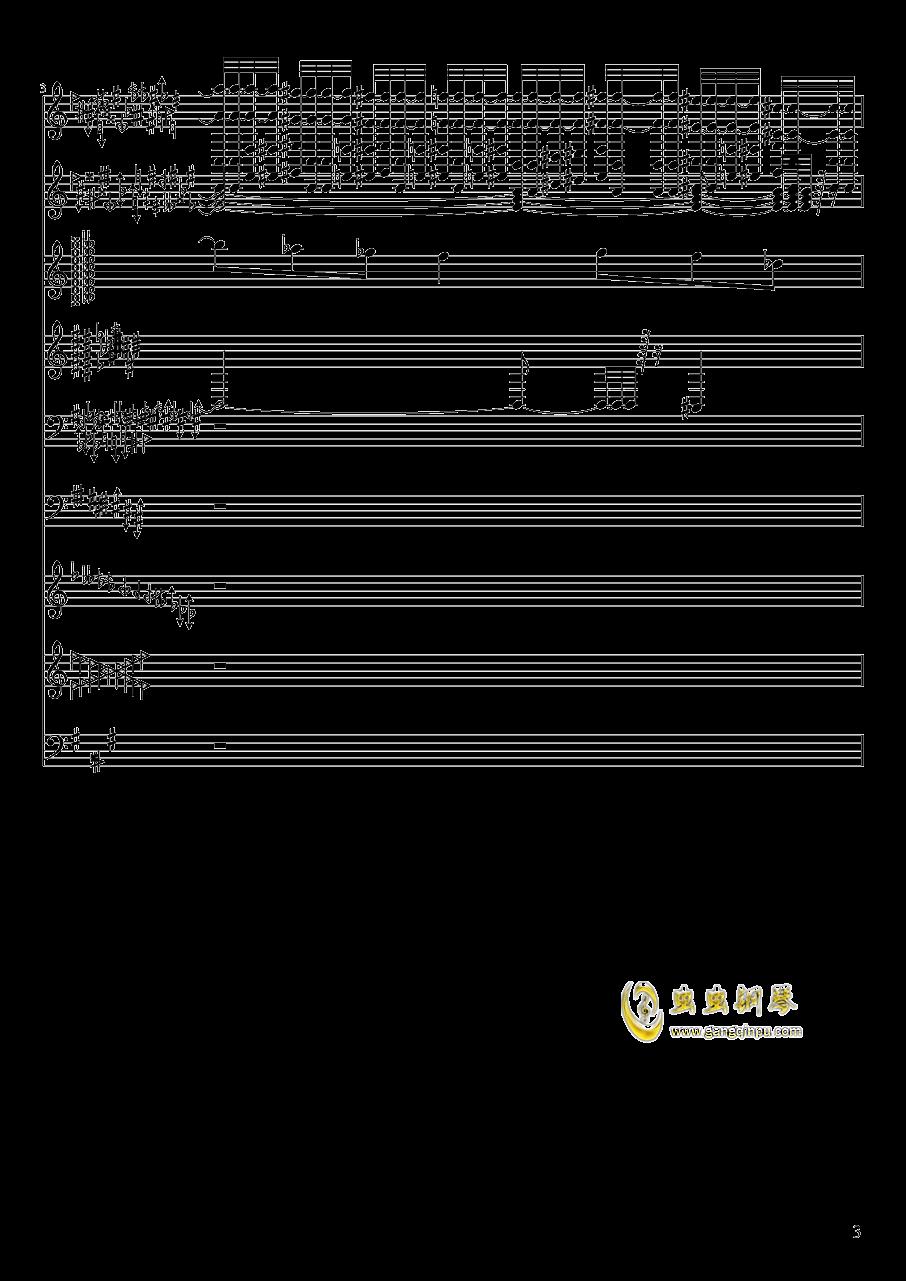 亡灵幻想钢琴谱 第3页