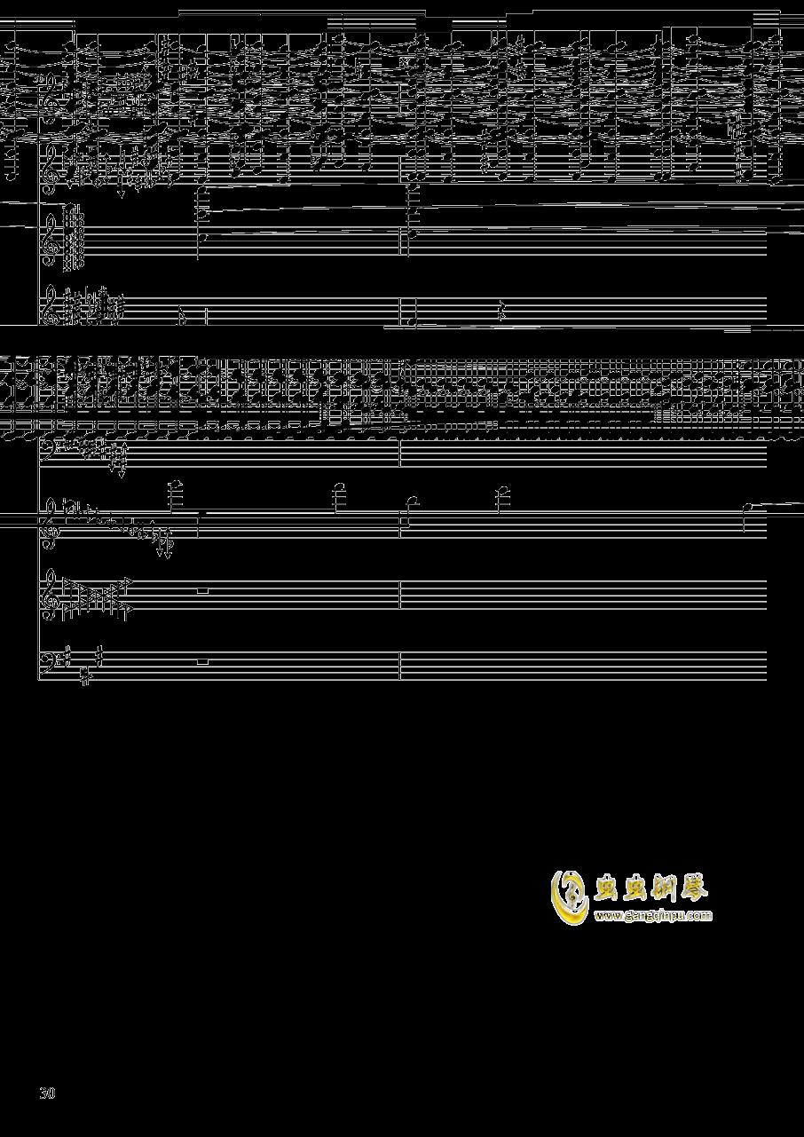 亡灵幻想钢琴谱 第30页