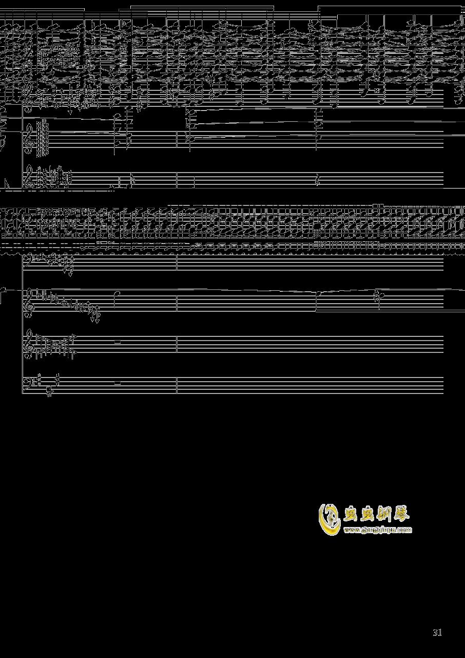 亡灵幻想钢琴谱 第31页