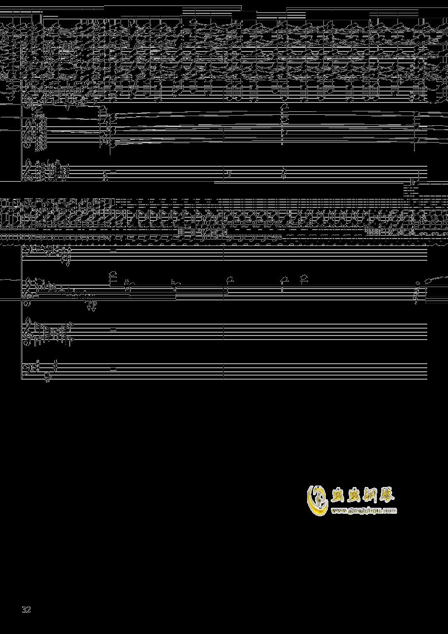 亡灵幻想钢琴谱 第32页
