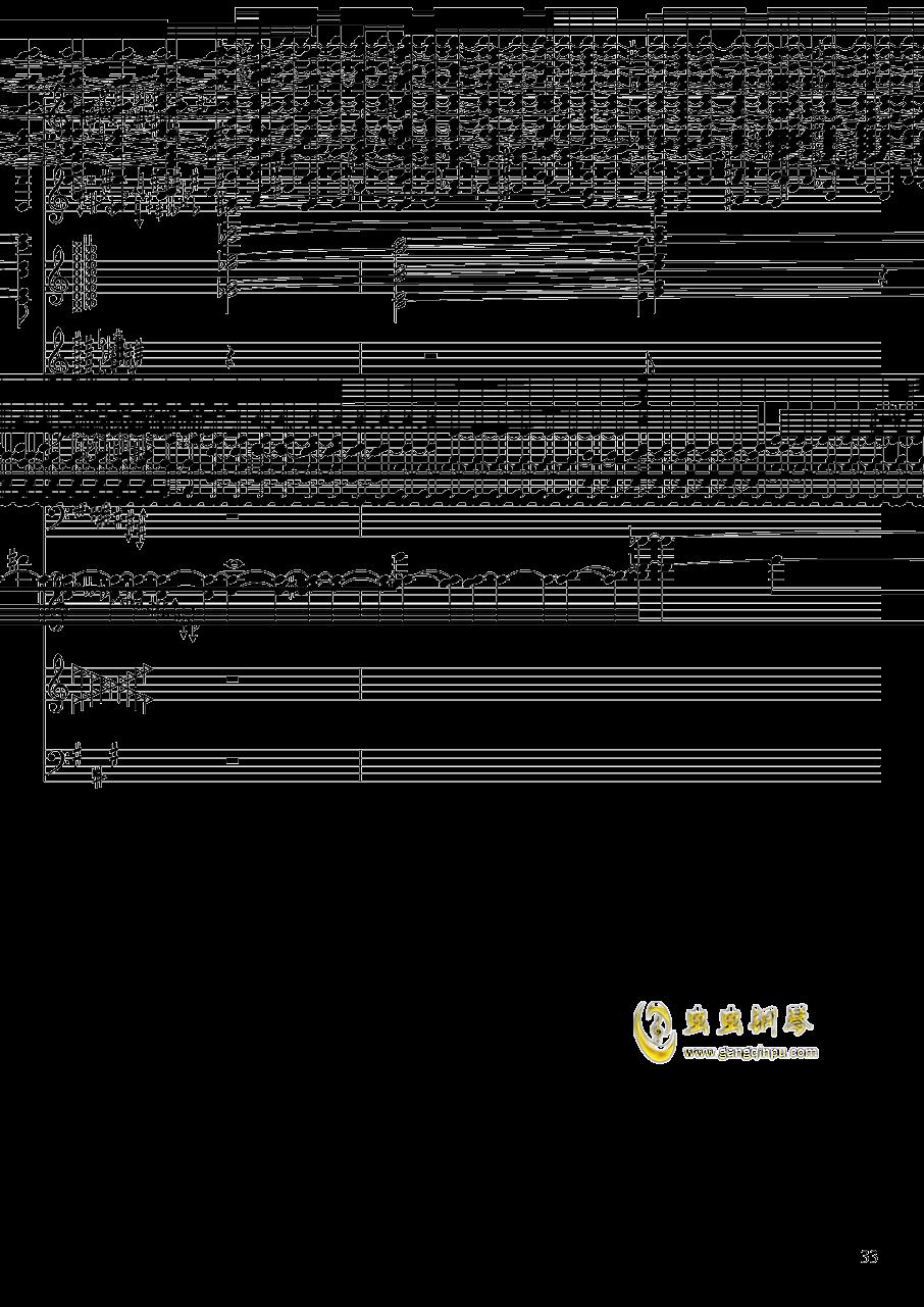 亡灵幻想钢琴谱 第33页