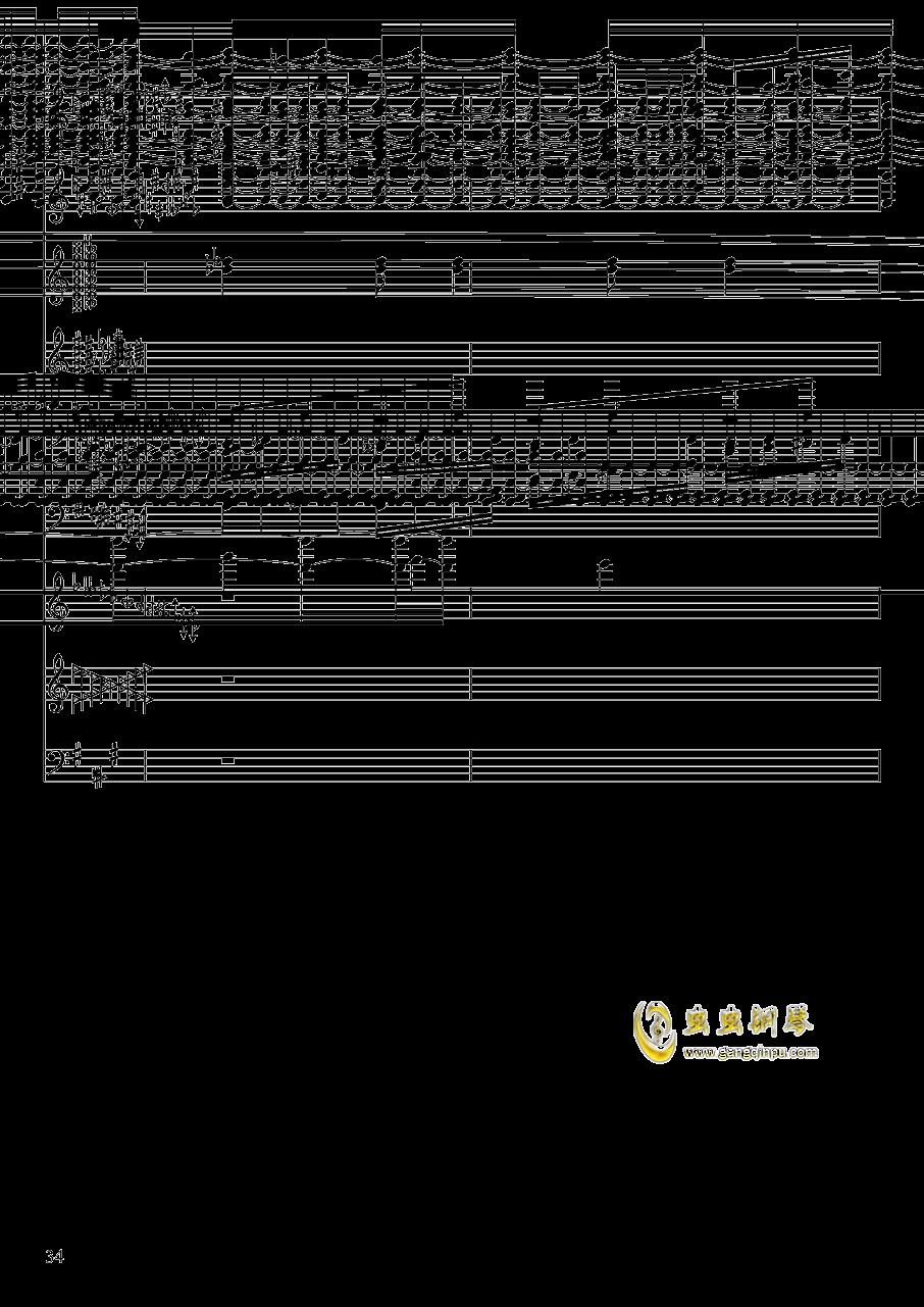 亡灵幻想钢琴谱 第34页