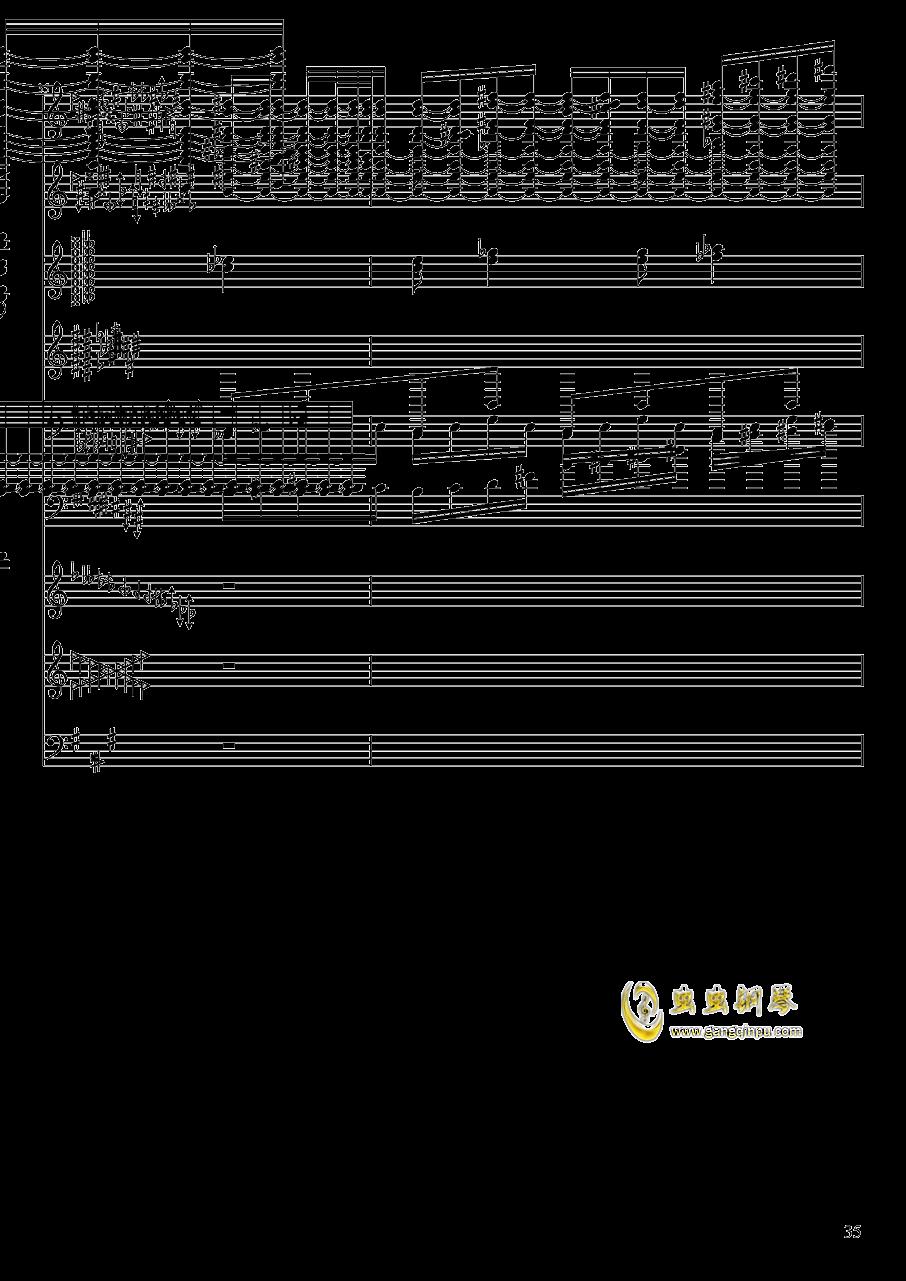 亡灵幻想钢琴谱 第35页