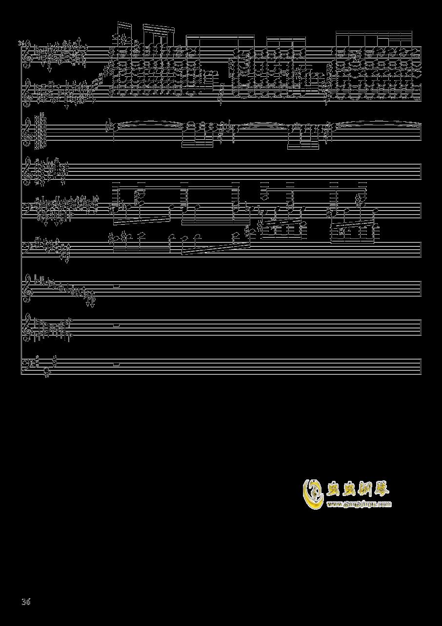 亡灵幻想钢琴谱 第36页