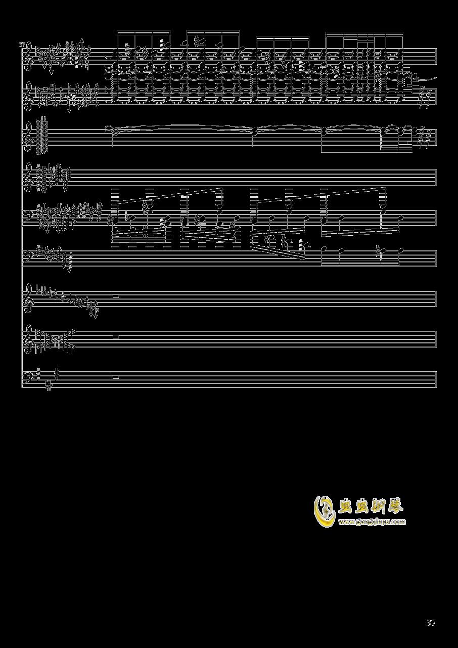 亡灵幻想钢琴谱 第37页