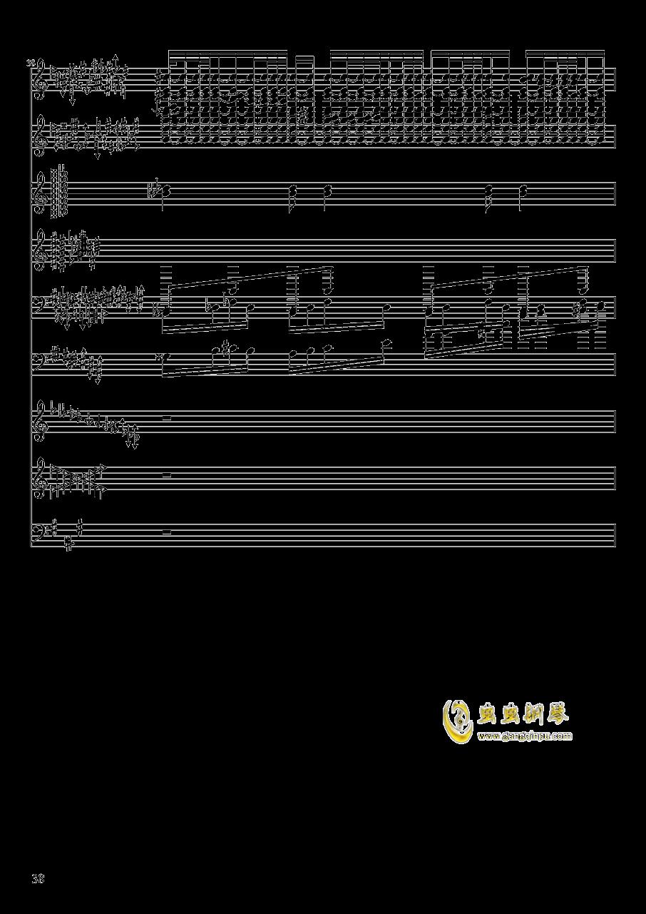 亡灵幻想钢琴谱 第38页