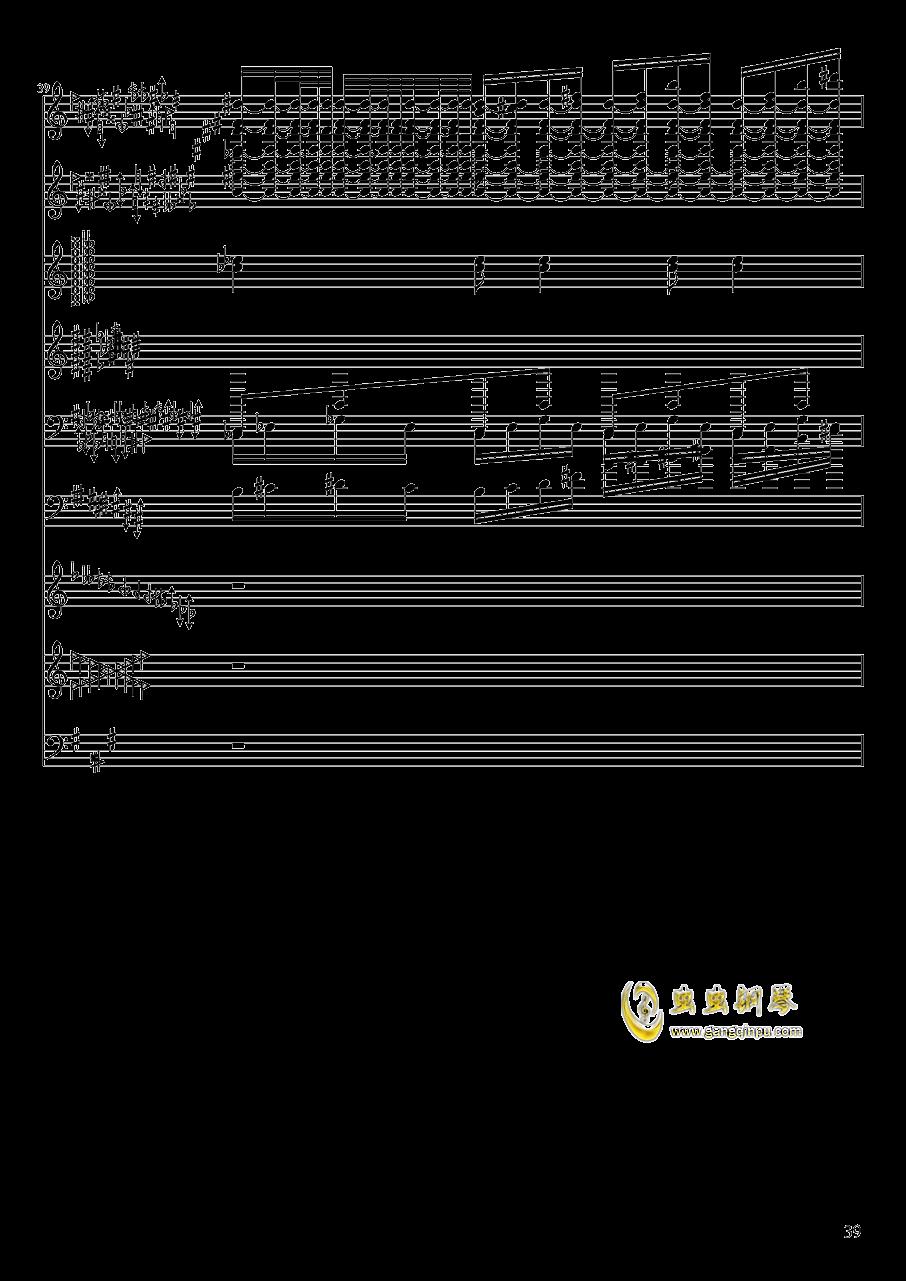亡灵幻想钢琴谱 第39页